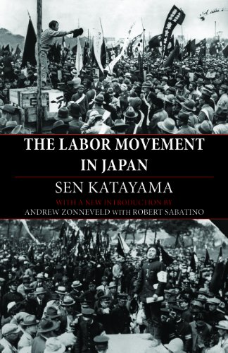 Image for The Labor Movement in Japan