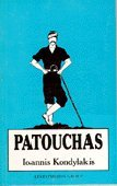 Image for Patouchas I