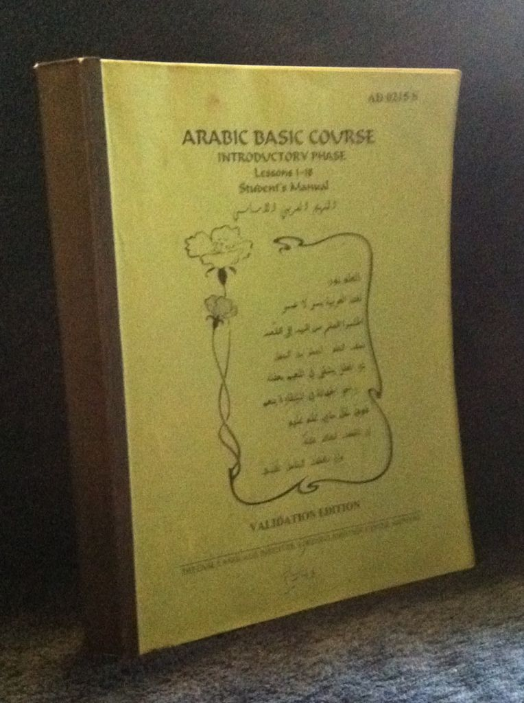 Image for Arabic Basic Course : Introductory Phase Lessons 1-18, Student's Manual