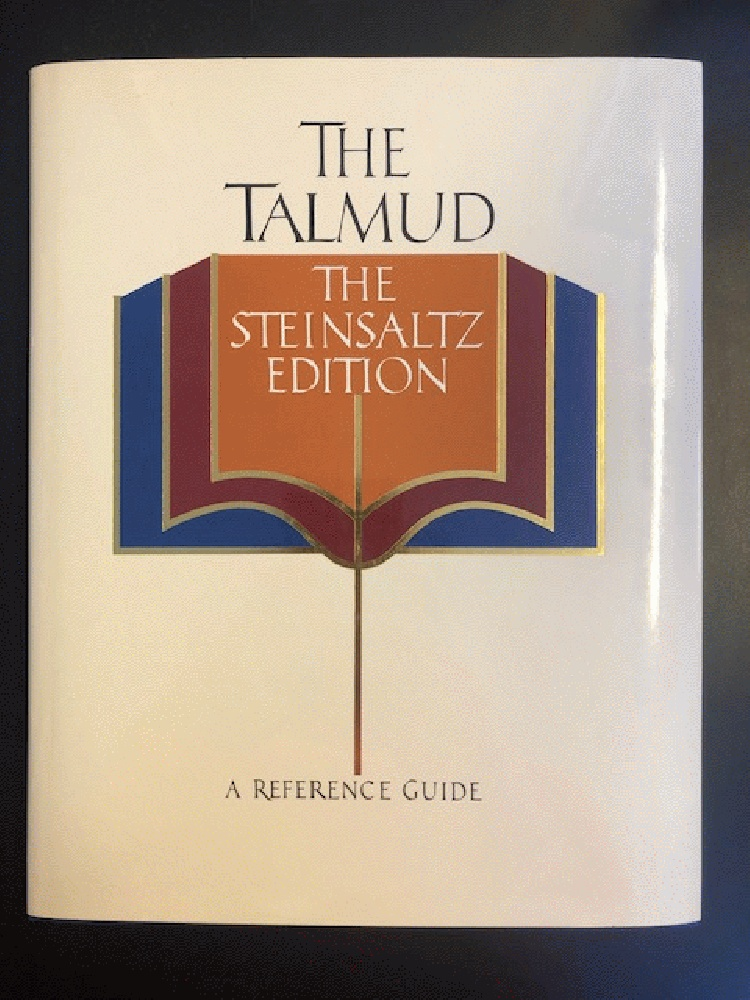 Image for The Talmud, The Steinsaltz Edition: A Reference Guide (English and Hebrew Edition)
