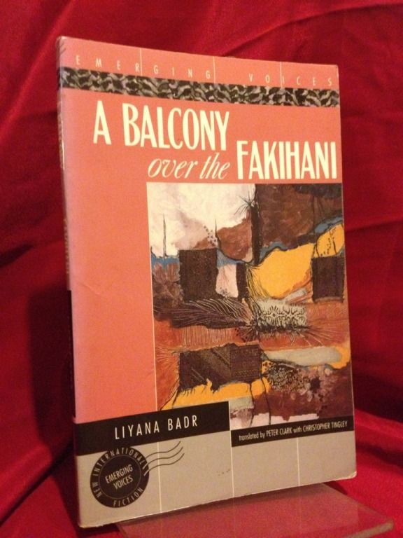 Image for A Balcony over the Fakihani (Emerging Voices)