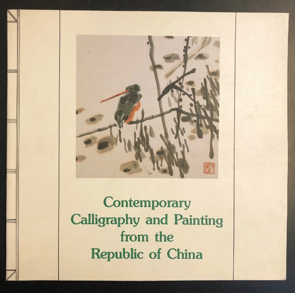 Image for Contemporary Calligraphy and Painting from the Republic of China, Part III