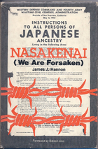 Image for Nasakenai =: We are forsaken