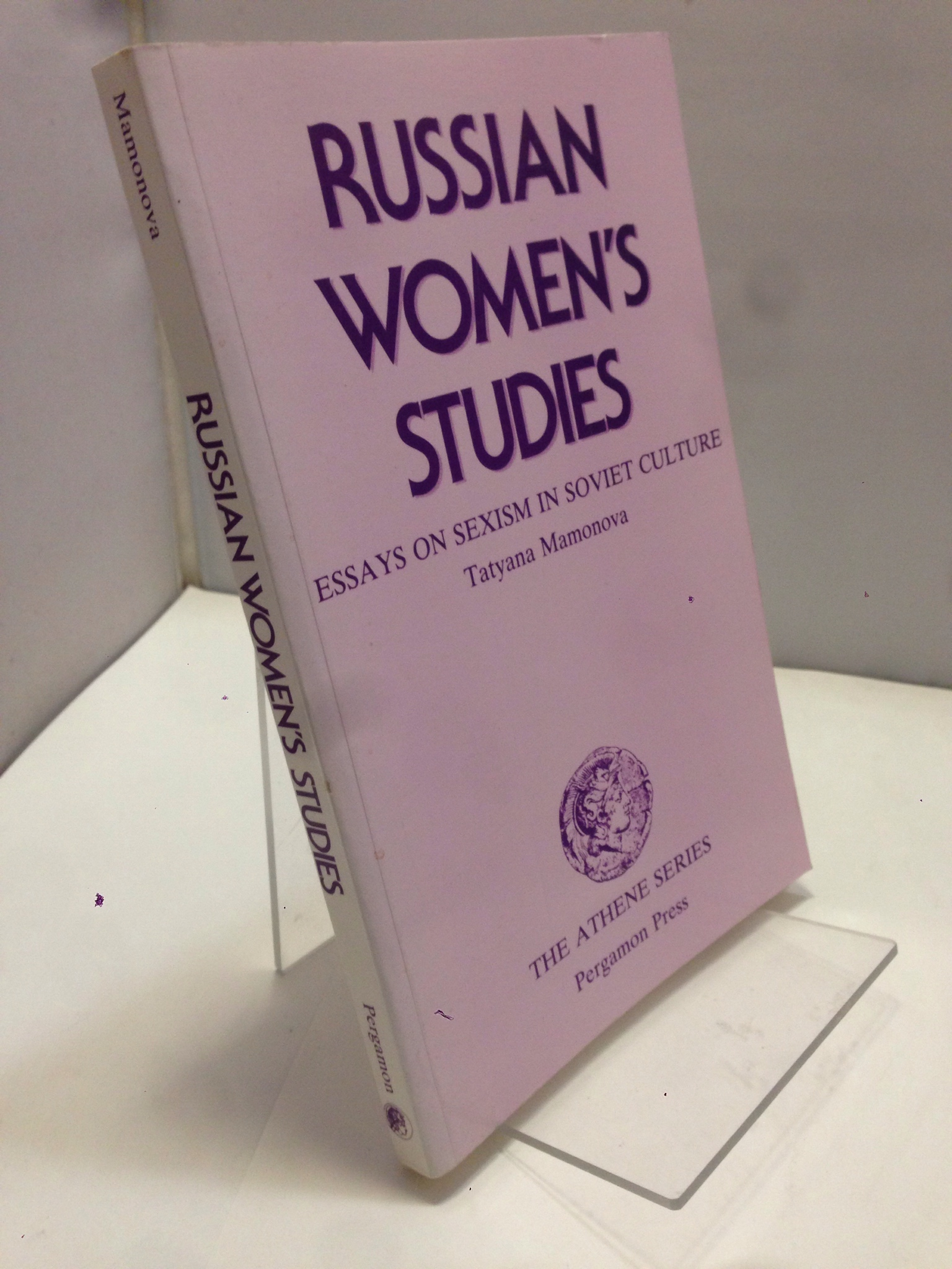 Image for Russian Women's Studies: Essays on Sexism in Soviet Culture (Athene Series)