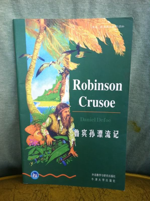 Image for The Life and Strange SUrprising Adventures of Robinson Crusoe